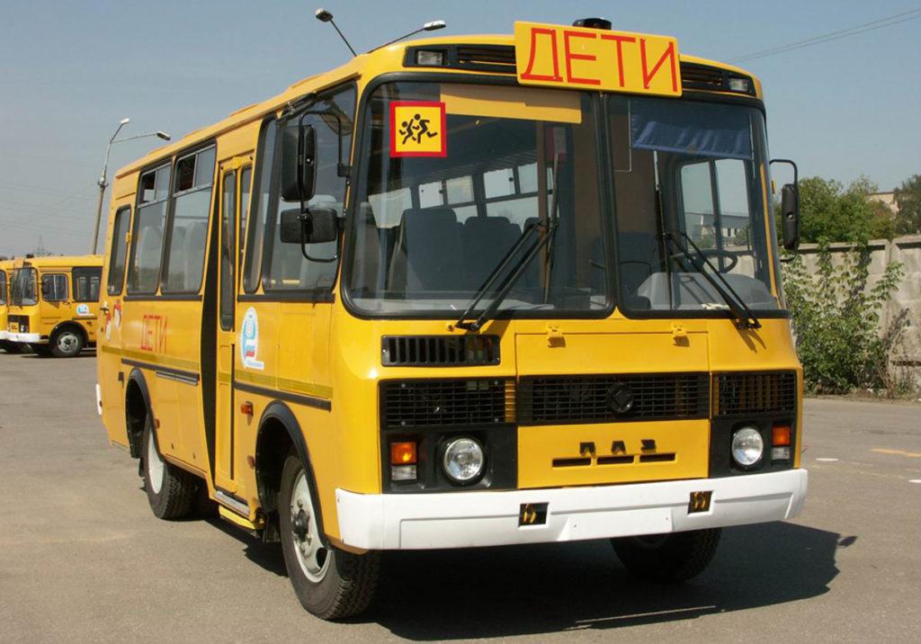 Самарская область закупит 46 школьных автобусов | CityTraffic