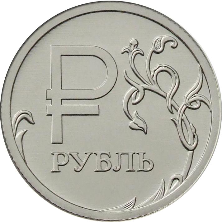 ЕБРР: восстановление экономики России может произойти в ближайшие полтора года | CityTraffic