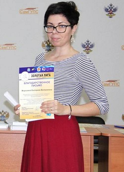 Волонтер из Тольятти представит Россию на Евро 2016 во Франции | CityTraffic
