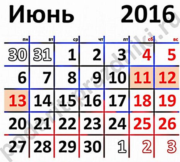 День России принесет нам три выходных