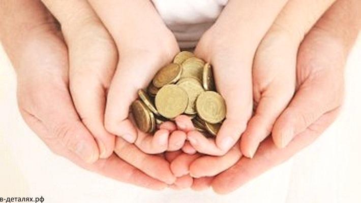 Эксперты: благосостояние семей в Самарской области заметно улучшилось за 2015 год | CityTraffic