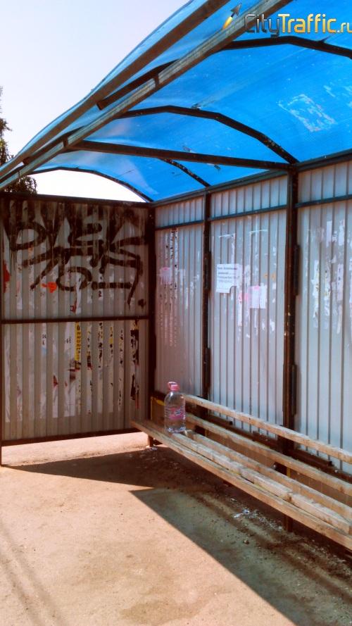 Железнодорожный район Самары оградят | CityTraffic