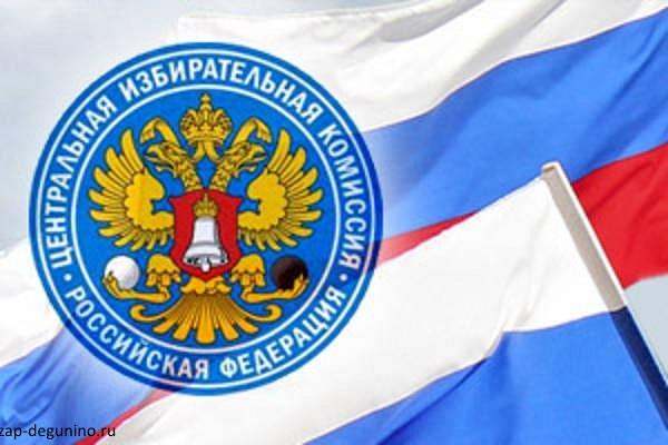 В Новокуйбышевске задержаны четверо грабителей из Чапаевска | CityTraffic