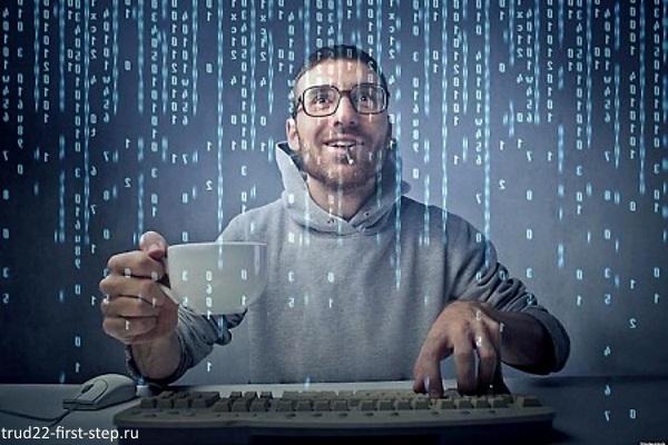 Связисты ипрограммисты стали одними из самых востребованных специалистов