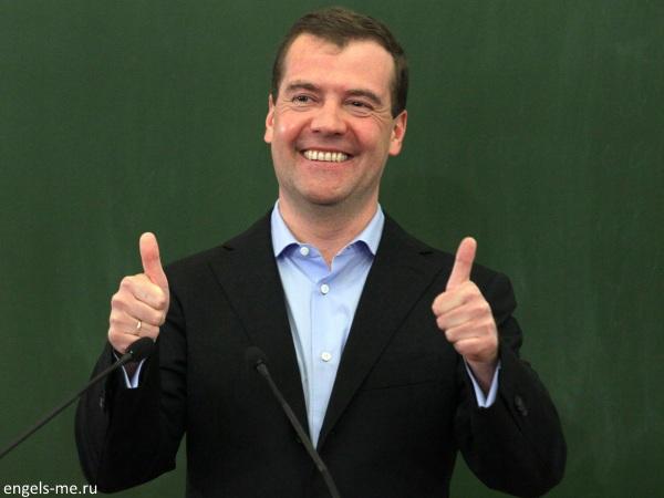 Дмитрий Медведев поздравил самарцев с Днем рождения города | CityTraffic