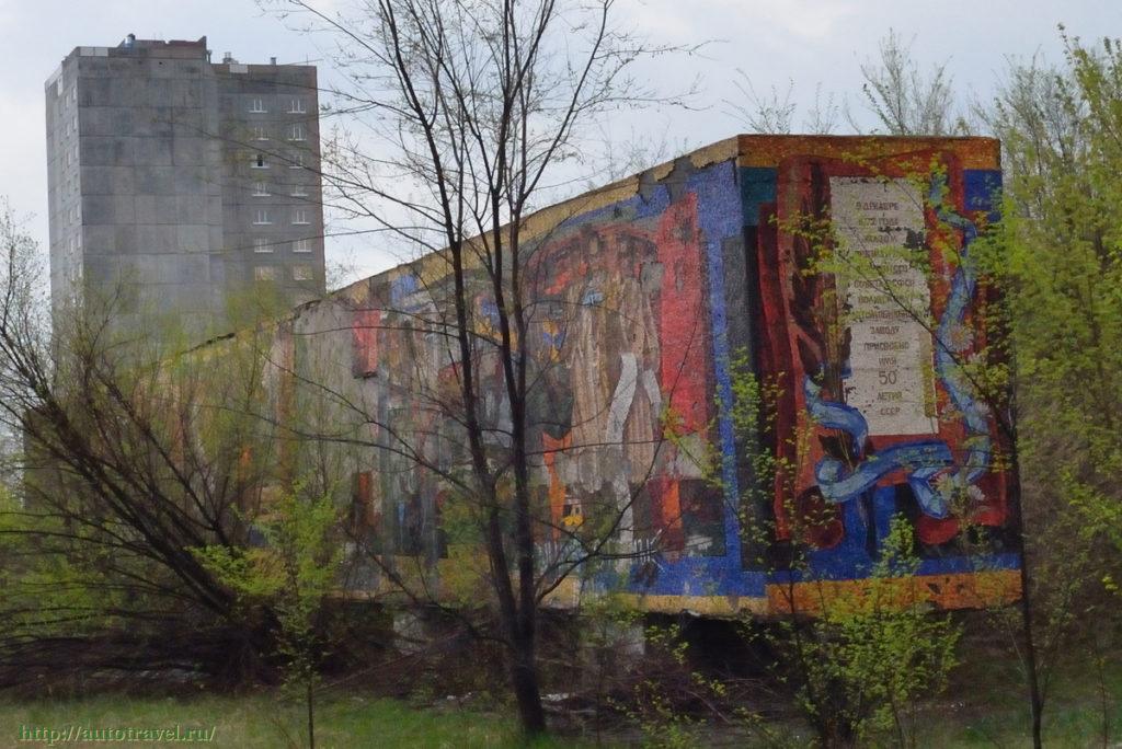 В Самаре обновят памятник Ленину за 2 млн рублей | CityTraffic