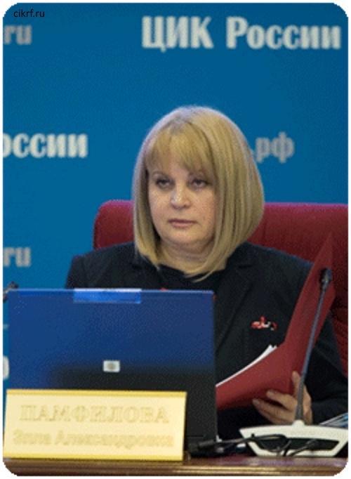 Самарский регион попал в топ-5 по числу поступающих в ЦИК жалоб | CityTraffic