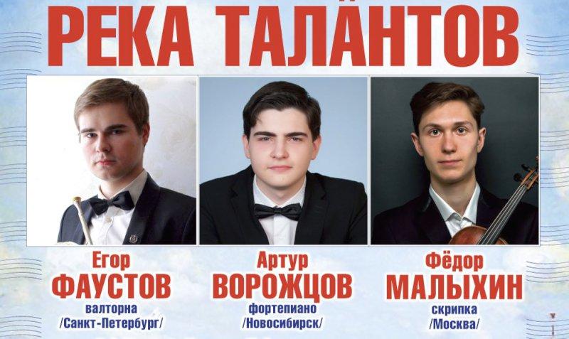 В Самарской области за доклад о состоянии гражданского общества готовы заплатить 650 тысяч рублей | CityTraffic