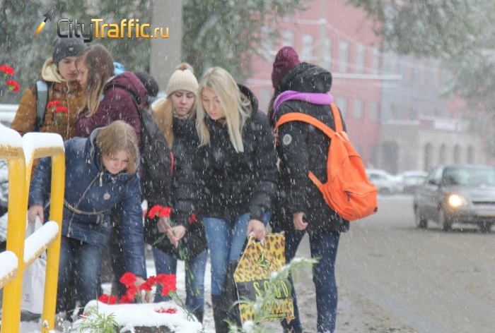 В Тольятти почтили память жертв политических репрессий | CityTraffic
