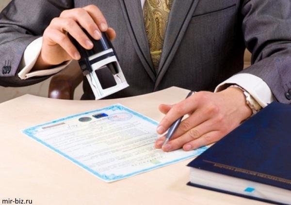С 1ноября 2016 года юрлица иИП будут подавать документы для регистрации вэлектронном виде
