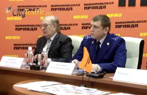 Депутаты Госдумы предлагают запретить сокращать сотрудников, у которых ипотека | CityTraffic