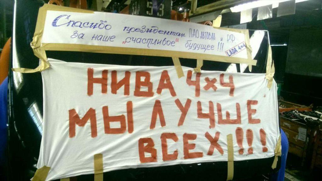 В Тольятти на строительство детсада дополнительно выделили больше 14 миллионов рублей | CityTraffic