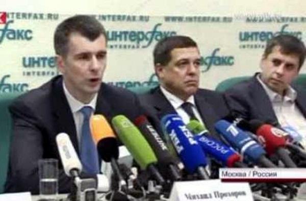Структура Михаила Прохорова выкупила допэмиссию акций АВТОВАЗа