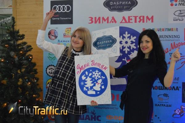 """Фестиваль """"Зима детям"""" 2017"""