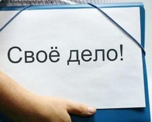 Малый исредний бизнес Самарской области получит от государства 91 млн рублей