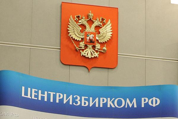Нарушения, выявленные на выборах Самарской области, держат на контроле ЦИК и Следственный комитет РФ | CityTraffic