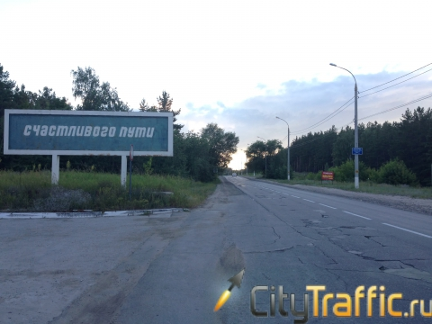 Автомобилист из Тольятти добился компенсации за разбитую машину