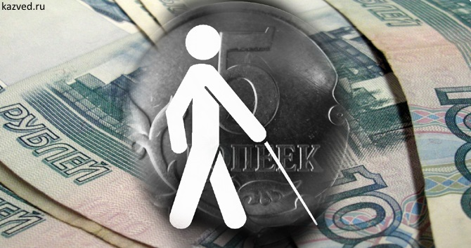 На соцвыплаты Самара получит 14,5 млн рублей, аТольятти—7,2