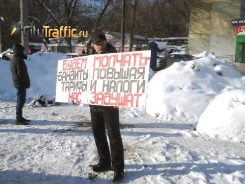 Из квартиры сызранца вор вынес украшений на 100 тысяч рублей | CityTraffic