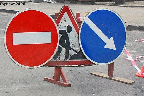 В Самаре перекроют дороги | CityTraffic