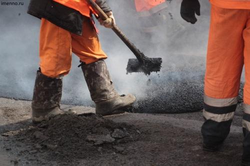 На ремонт дорог Чапаевска потратят 56 млн рублей