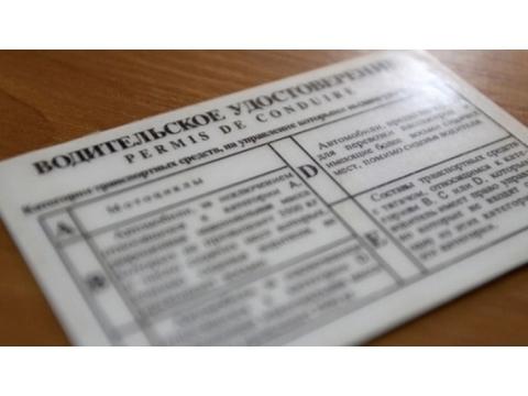 В Самаре задержали водителя из Ульяновской области споддельными правами
