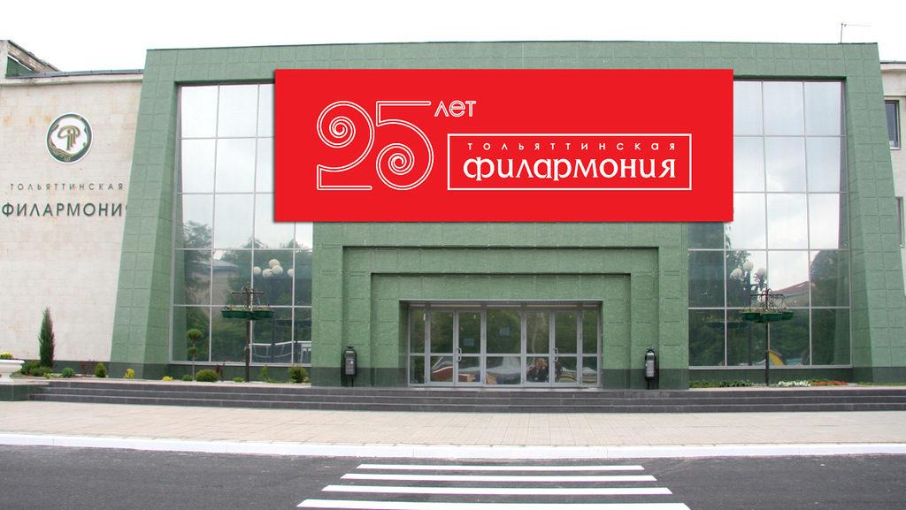 Виктор Сазонов поднялся на 2 строчки в рейтинге глав Заксобраний | CityTraffic