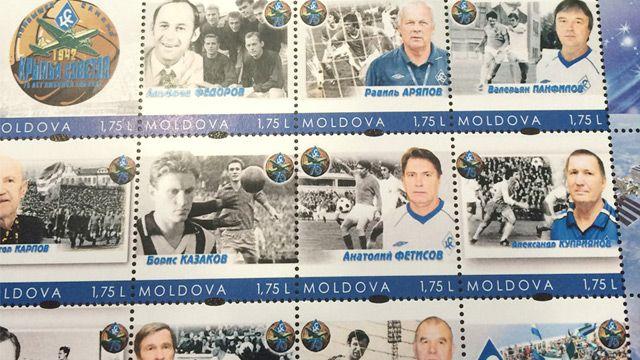 """В честь 75-летия """"Крыльев Советов"""" выпустят специальные почтовые марки"""