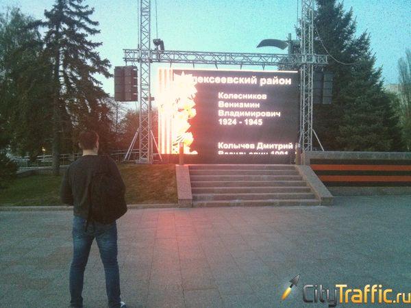 В Самаре установили экран с именами куйбышевцев, погибших во время Великой Отечественной войны | CityTraffic