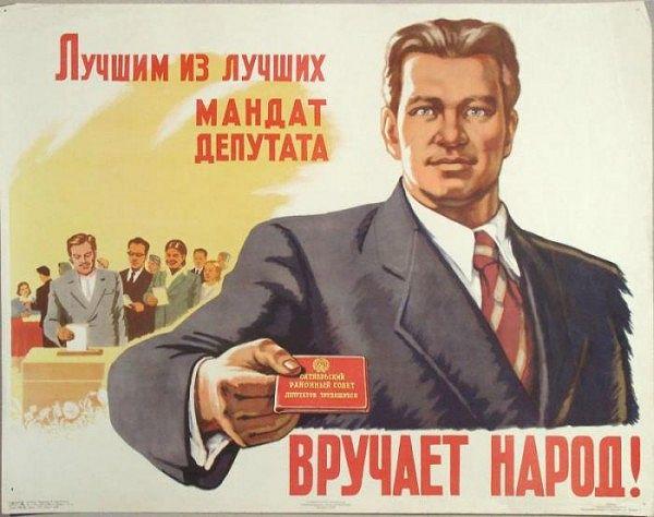 Россияне хотят ввести институт отзыва депутатов региональных заксобраний