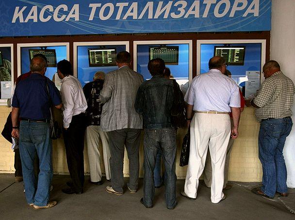 Депутаты предлагают разрешить делать ставки на итоги отечественных изарубежных выборов