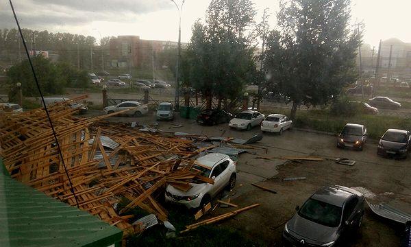 В Тольятти объявлено штормовое предупреждение | CityTraffic