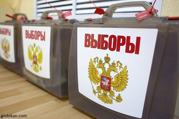 На выборы 2016 года Самарская область потратила 336,03 млн рублей