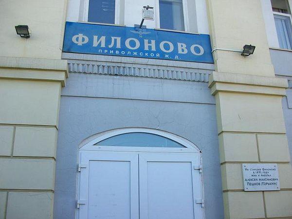 Подросток из Москвы ехал в Волгоград на крыше вагона поезда, потому что ему было душно внутри | CityTraffic