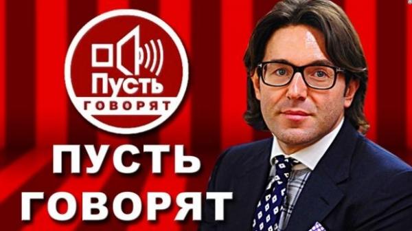 Андрей Малахов может покинуть Первый канал