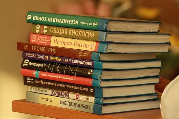 Минобр Самарской области: вопрос по учебникам закрыт