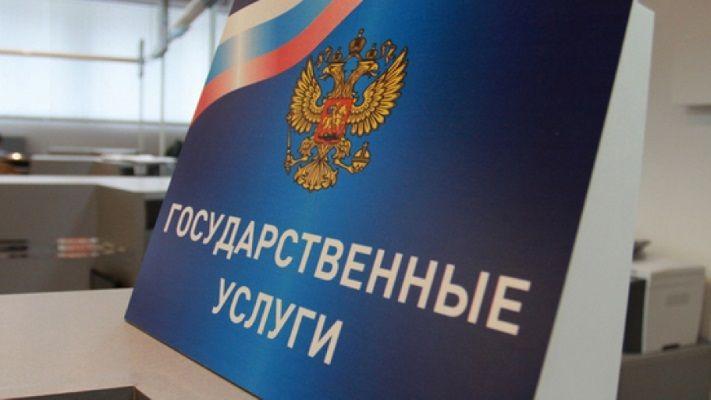 Россияне хотят получить возможность оформлять полис ОСАГО через Госуслуги