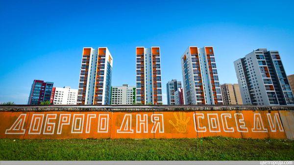 Жители Самары и Тольятти стали лучше относиться к соседям | CityTraffic