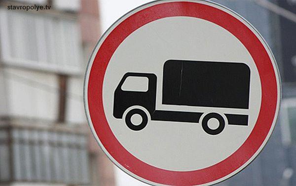 В Самаре запрет на движение большегрузов может начать действовать уже с конца сентября | CityTraffic