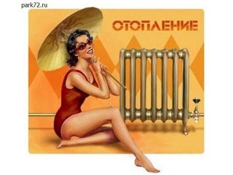 Тепло вТольятти начали давать 30 сентября