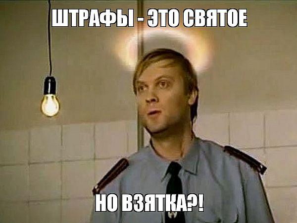 Первый замглавы Тольятти взял самоотвод | CityTraffic