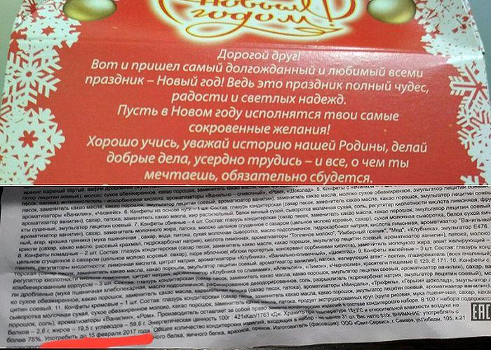 Россияне требуют вернуть в школы уроки труда | CityTraffic