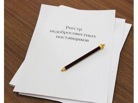 В Сызрани утром 20 человек тушили склад со стройматериалами | CityTraffic