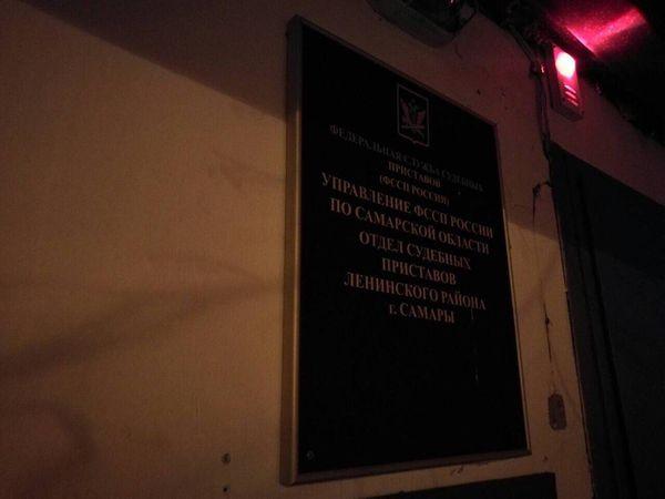 В Самаре пьяным за рулем задержали начальника отдела приставов