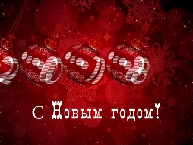 Генерал Винников поздравил жителей Самарской области снаступающим Новымгодом