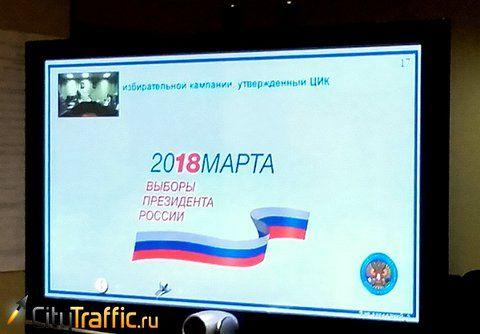 Новая охрана Самарской губернской думы не узнала в лицо депутатов | CityTraffic