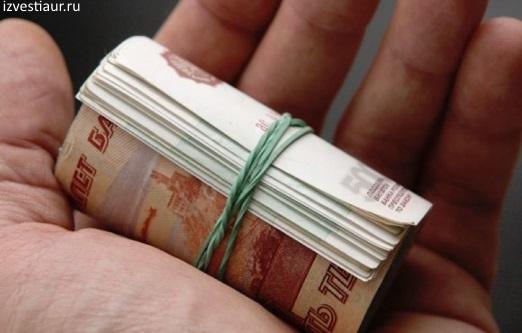В Тольятти задержан директор УК, присвоивший 600 тысяч рублей, собранных с жителей за коммуналку | CityTraffic