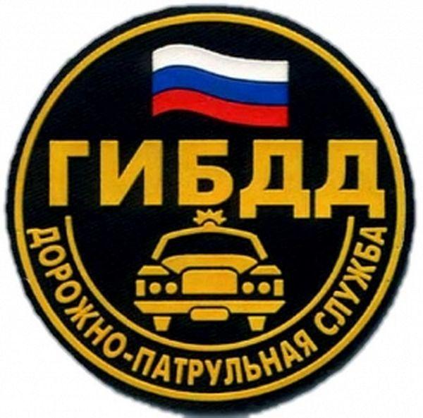 ГИБДД Самарской области: замена водительского удостоверения производится без сдачи экзаменов