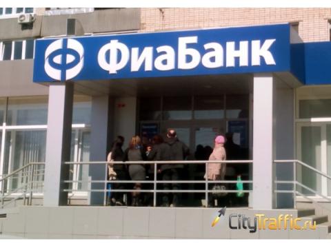 """На продажу акций паевого инвестиционного фонда, принадлежащие АО """"ФИА-БАНК"""", наложили ограничение"""