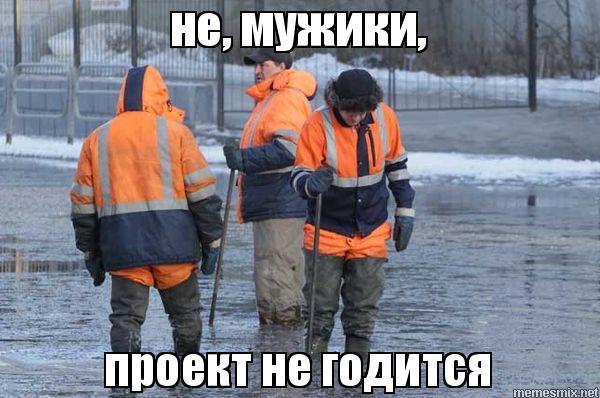 Прокуратура Самарской области предложила не менять состав избиркома до окончания выборов | CityTraffic